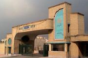 برگزاری امتحانات دانشگاه پیام نور به صورت مجاز
