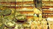 افت چشمگیر نرخ سکه و طلا در بازار