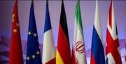 گفتوگوهای  ایران و گروه ۱+۴ در وین همچنان ادامه دارد