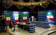 استودیوی شماره 11 در انتظار مناظرات انتخابات 1400