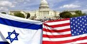 هشدار آمریکا به اسرائیل در مورد خرابکاری در تاسیسات هستهای ایران!