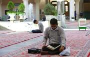 حذف قرآن از زندگی و تبعاتش