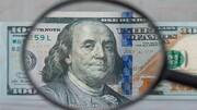 نرخ ارز بین بانکی در 29 فروردین