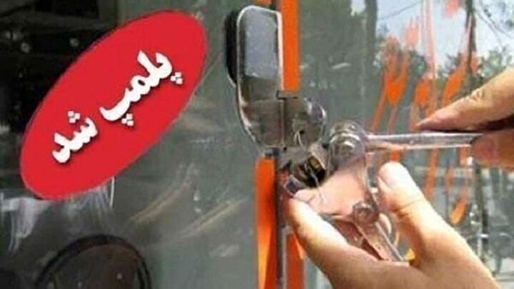 پلیس دست به غافلگیری 100 زن و مرد در کافه رستوران شرق تهران زد !