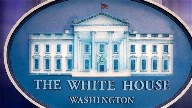 واکنش کاخ سفید به غنیسازی ۶۰ درصد در ایران
