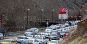 وضعیت ترافیک در آزادراههای تهران