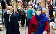 عبور از بحران ملی کرونا با اعتمادسازی اجتماعی