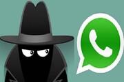 سواستفاده از واتس اپ و ایجاد مزاحمت