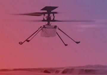 """اولین پرواز بالگرد """"نبوغ"""" بر فراز مریخ"""