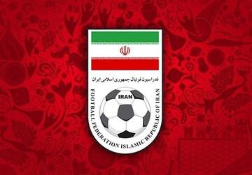 کسر مالیات از پاداش به تعویق افتاده بازیکنان تیم ملی فوتسال بانوان
