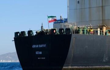 تشکیل اتاق عملیاتی جهت تامین امنیت پایدار در دریای مدیترانه