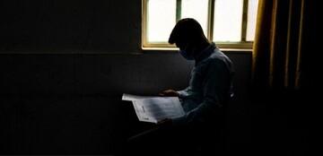 «نه به امتحانات حضوری» پایه نهم و دوازدهم