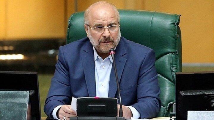هشدار قالیباف به دولت روحانی از تریبون مجلس