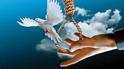 ارتکاب به قتل در پی آب بازی بچگانه
