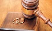 دلیلی عجیب برای درخواست طلاق