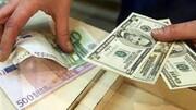 ثبات نرخ ارز آزاد در بازار