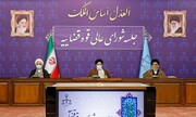 بیانات حجتالاسلام «سید ابراهیم رئیسی» در جلسه شورای عالی قوه قضاییه
