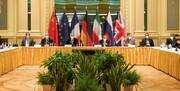پیشرفت مذاکرات هستهای ایران در پایتخت اتریش