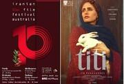 دهمین دوره جشنواره فیلمهای ایرانی استرالیا/فیلمی با بازی الناز شاکردوست