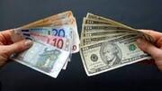 نرخ ارز دولتی امروز ۲۲ خرداد ۱۴۰۰