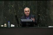 پاسخ های وزیر امور اقتصادی نماینگان مجلس را قانع کرد
