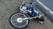 مرگ جوان 20 ساله براثر واژگونی موتورسیکلت