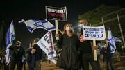 اعتراض به سیاستهای دولت نتانیاهو همچنان ادامه دارد