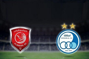 تاریخ و ساعت دقیق بازی تیم استقلال و الدحیل قطر
