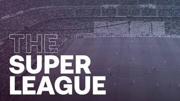 سوپر لیگ اروپایی علیه یوفا