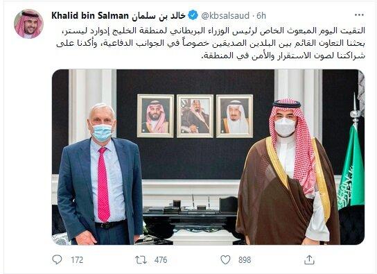 دیدار سران دو کشور دوست در منطقه خلیج فارس