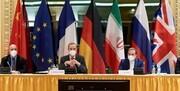 درخواست تل آویو از آمریکا برای افزایش بازرسی از تاسیسات هستهای ایران