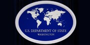 هشدار وزارت خارجه آمریکا به دیپلماتهایش در چاد