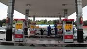 واریز سهمیه بنزین اردیبهشت ماه  + جدول