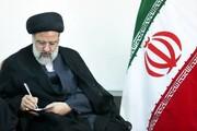 رئیسی، امید تحقق دولت اسلامی