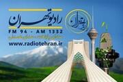 «خانواده تهرانی» روی آنتن رادیو می رود