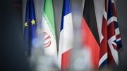 درخواست تغییر روند مذاکرات وین از دولت آمریکا از سوی اسرائیل