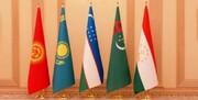 چه خبر از آسیای مرکزی در 24 ساعت گذشته ؟