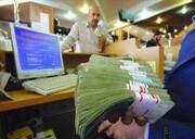 افزایش مبلغ سپرده و تسهیلات بانکی