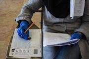 مهلت ثبت نام آزمون ورودی مدارس سمپاد تمدید شد