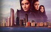 نقش آفرینی زنان در سریال های رمضان