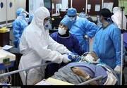 واکسن رایگان مثل بیمارستان دولتی، واکسن پولی مثل بیمارستان خصوصی!
