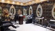 در آرایشگاه ها امکان ابتلا به انواع بیماریهای عفونی از قبیل هپاتیت و ایدز وجود دارد