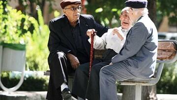 حقوق اردیبهشت بازنشستگان با احکام جدید واریز میشود