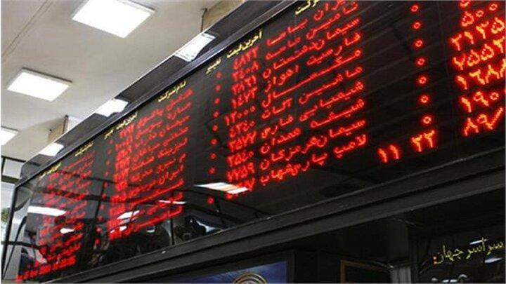 پایان منفی بورس در آخرین روز معاملات