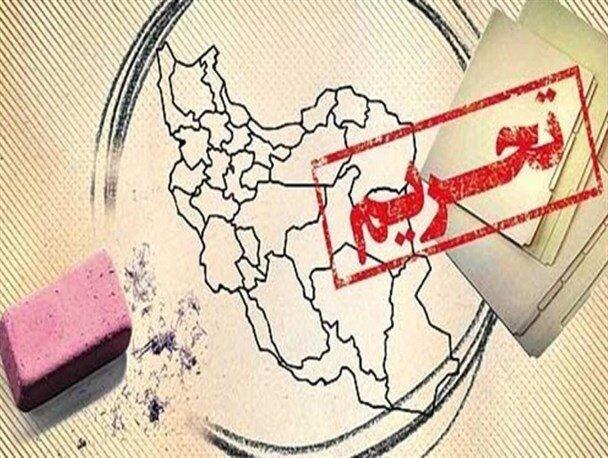 شوک آمریکا به مذاکرات وین