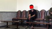 قتل 3 جوان تهرانی  + عکس