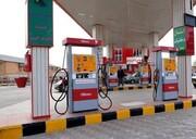 وضعیت مصرف بنزین در ایران