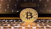 قیمت بیت کوین در مرز ۵۴ هزار دلار