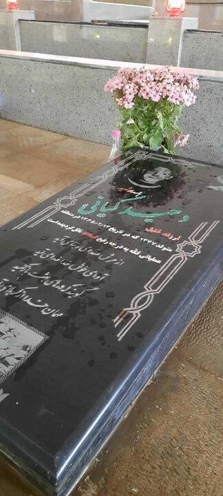 گلزار شهدای شهرستان فیروزکوه غبارروبی شد