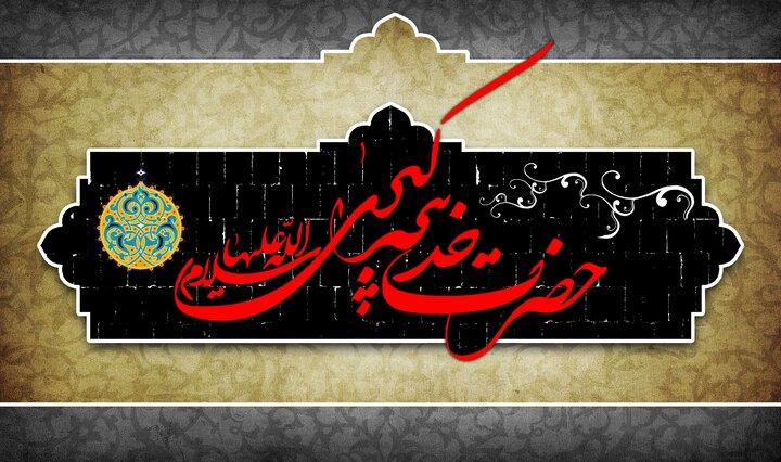 حضرت خدیجه (س)؛ بانویی که بهشت مشتاق او بود